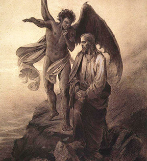 Christ and the Devil's Temptations